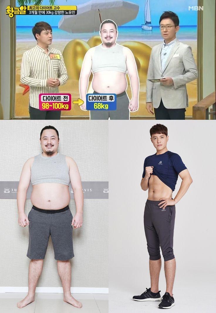 황금알 노유민 30kg 감량 다이어트 비법 공개 #topstarnews