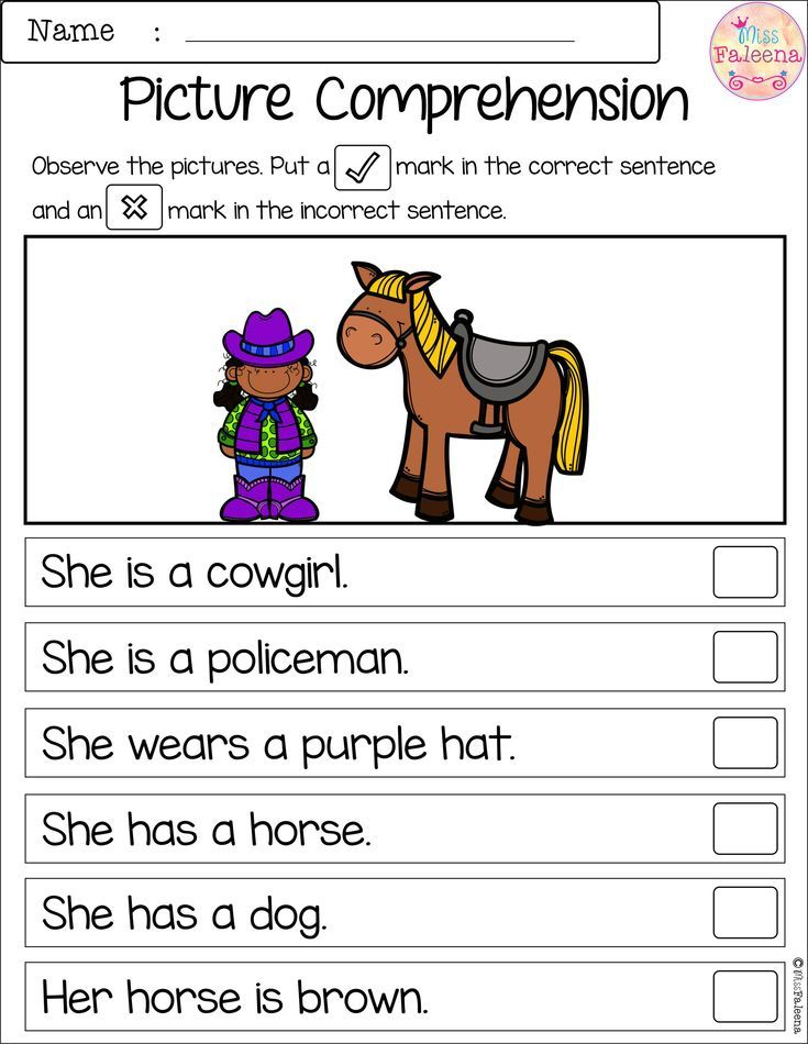 Free Picture Comprehension Cards and Worksheets. There are 4 cards and 4 worksheets of picture comprehension in this product. These cards and worksheets are great for pre-K and kindergarten students. Children are encouraged to use thinking skills while improving their comprehension and reading skills. Preschool | Preschool Worksheets | Kindergarten | Kindergarten Worksheets | First Grade | First Grade Worksheets | Picture Comprehension| Picture Comprehension Cards | Printables| Free Lessons
