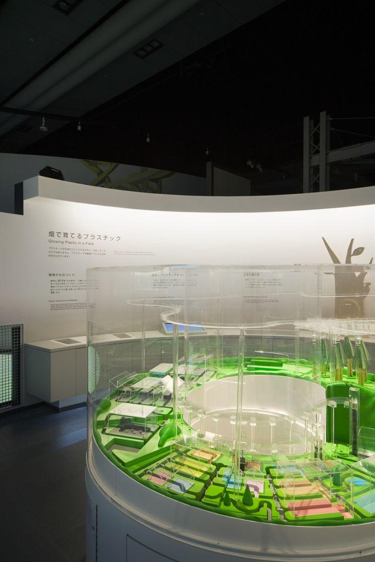 Kubik Exhibition Stand View : Mrkn o exhibition pinterest exhibitions