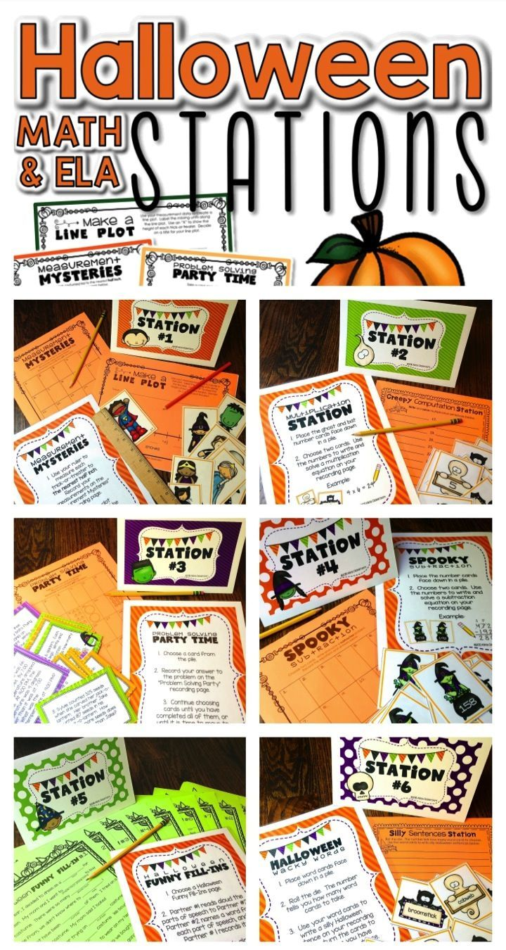 Halloween Math & ELA Centers for 3rd Grade • EVERYTHING I needed for super-fun Halloween centers!