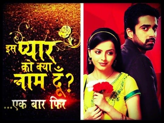 Why Star Plus Used The Title Iss Pyar Ko Kya Naam Doon?