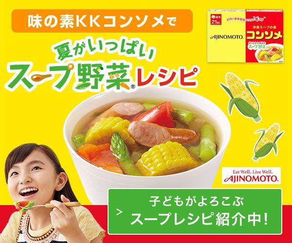 ほっこりトロトロ☆大根おろしスープ☆ by lily7110