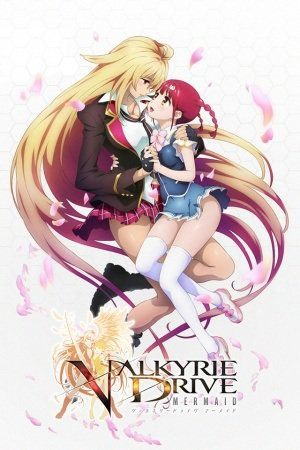 Valkyrie Drive: Mermaid | Watch anime online, English anime online