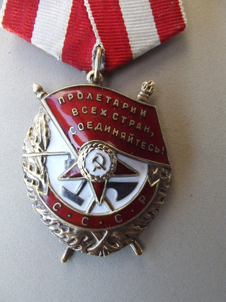 WORLD WAR II RUSSIAN / USSR - ORDER MEDAL OF THE RED BANNER
