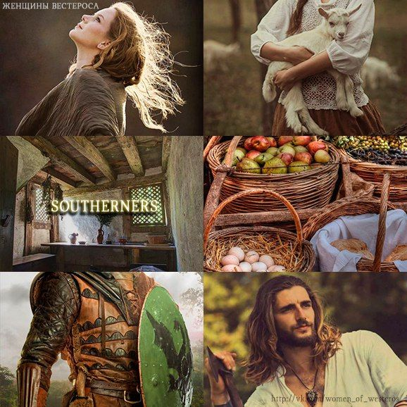 Southerners (ASOIAF, Game of thrones)