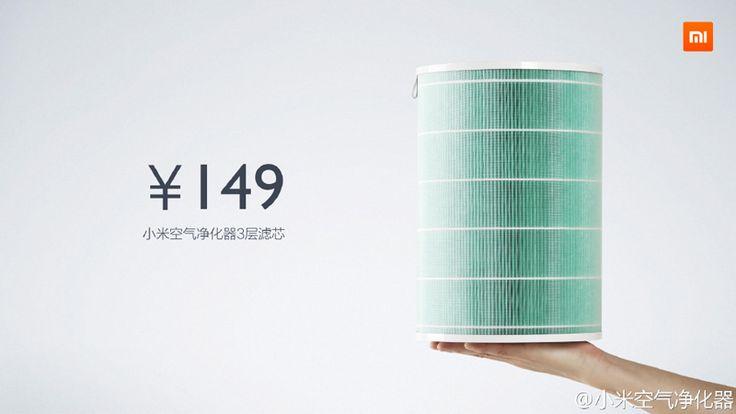 售价 899 元,小米发布空气净化器   理想生活实验室