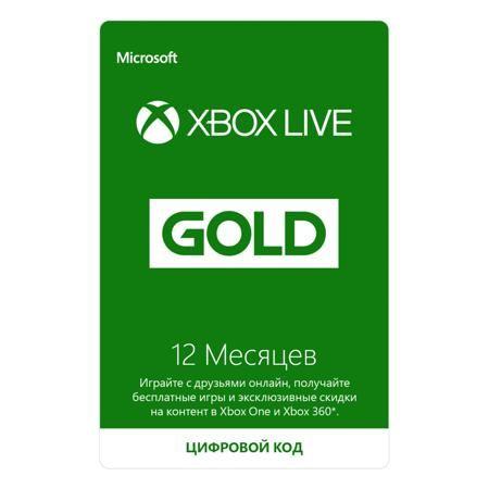 Microsoft Золотой статус Xbox Live Gold 12 месяцев  — 3599 руб. —  С Золотым статусом Xbox Live Gold вы получаете бесплатные игры каждый месяц, самый передовой многопользовательский режим, эксклюзивные скидки для участников до 75% на игры в магазине Xbox и не только.Золотой статус Xbox Live Gold – это ваш билет в захватывающую игровую социальную сеть на Xbox. Работа службы обеспечивается более чем 300 000 серверами, которые находятся по всему миру и позволяют достичь максимальной скорости и…