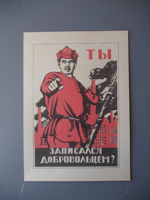 Soviet Poster / Comunists / Print on Vintage paper / by EUvintage