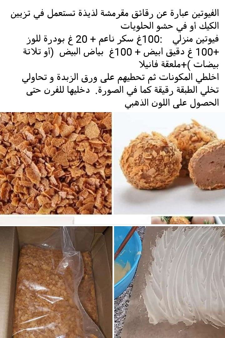 Pin By Nane On Nadya Food Hacks Food Breakfast