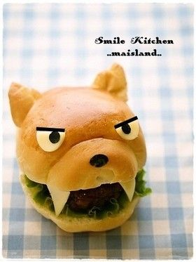 Wolf Burger Animal Themed Snacks Amp Party Food