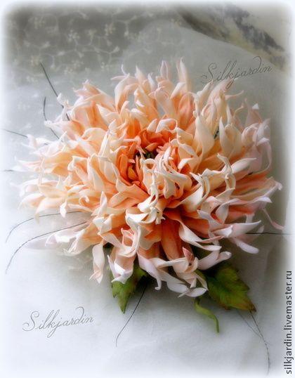 Цветы из фоамирана ранункулюс