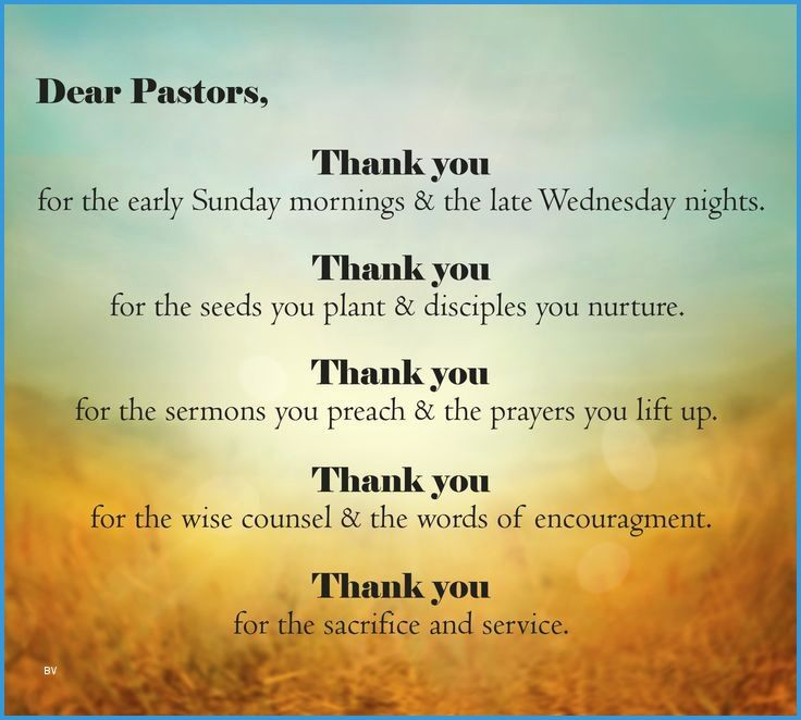 Pin by Amber Casteel on Quotes | Pastor appreciation ...