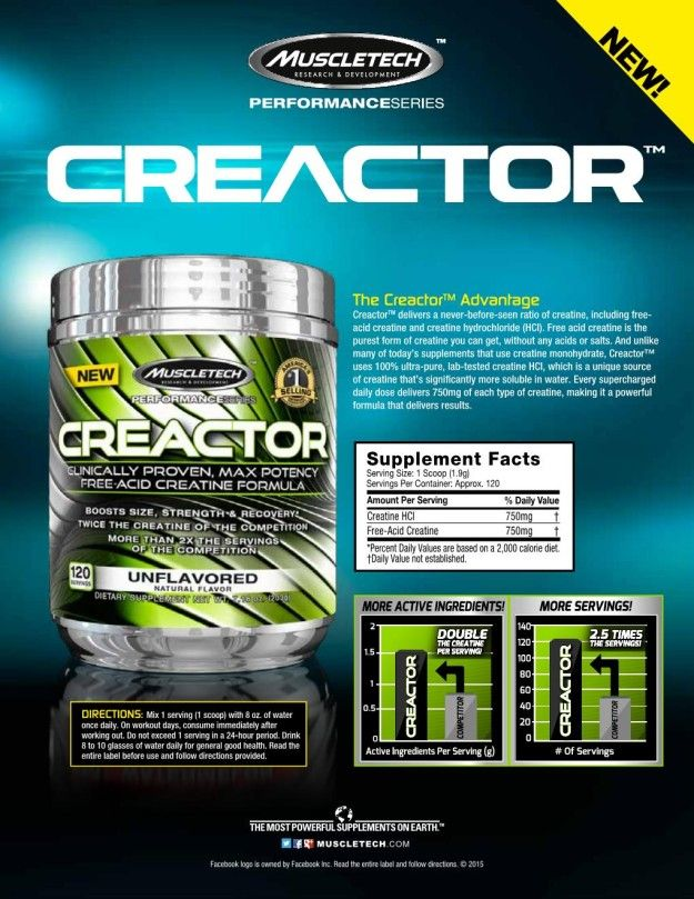 MuscleTech *Creactor* is a new supplement with free-acid creatine, which is pure unadulterated creatine with no associated bond at all - just straight up, max strength creatine. https://blog.priceplow.com/supplement-news/muscletech-creactor #Creactor @muscletech #MuscleTechCreactor