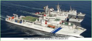 Indian Coastal Guard has invited online applications from interested and eligible candidates for the posts of Gazetted officers in 02/ 2014 Batch. Candidates are invited to fill the positions at General Duty and Technical (Mechanical/ Electrical) Branches of the organization.