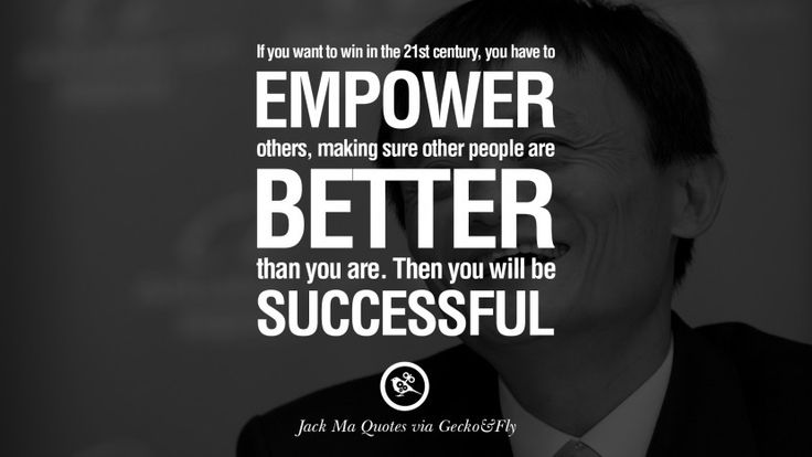 Who doesn't know Jack Ma? Also known as Ma Yun, he is a Chinese business magnate and philanthropist. He is the founder and executive chairman of Alibaba Gr