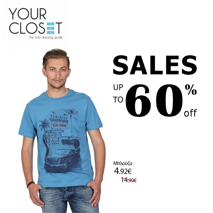 Στη #ντουλάπα του YourCloset θα βρείτε t-shirts από 4,90€! #fashionlover #eshop #sales #fashionblogger #fashionista #fashionstyle #fashionaddict #fashionlover  #fashion #style #tshirt  #fashionblog #lookoftheday #new #newcollection #menswear #men