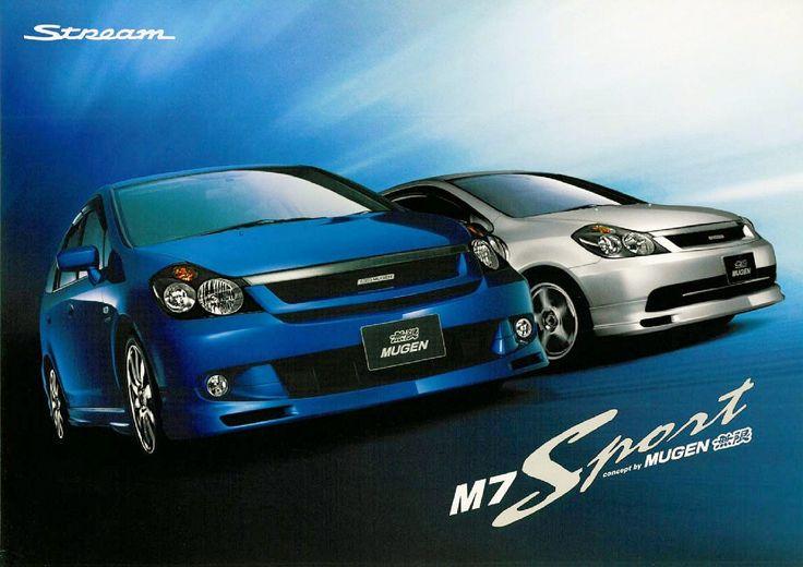 Honda Mugen Stream Mk1 Japan Brochure 2004
