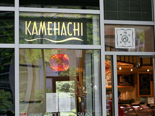 Kamehachi Sushi Cafe... Beef Curry