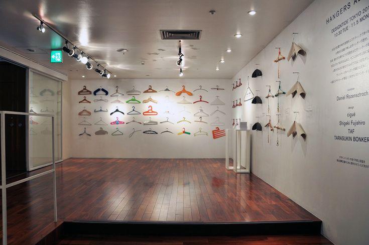 hangers addict exhibition by daniel rozensztroch