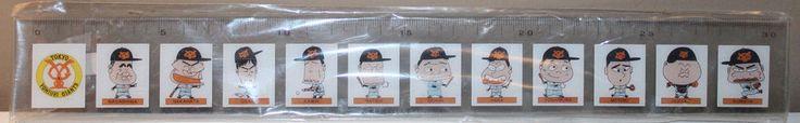 Yomiuri Giants Tokyo 30cm Ruler Matsui Nagashima Ogata Kawai Ochiai Hara Motoki   eBay