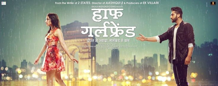 Half Girlfriend Official Trailer | Arjun Kapoor, Shraddha Kapoor | Directed by Mohit Suri | Movie Releasing on 19th May 2017. #HalfGirlfriendTrailer #ArjunKapoor #ShraddhaKapoor #MohitDuri #RheaChakraborty #ChetanBhagat #EktaKapoor #BalajiMotionPictures #ALTEntertainment #ZeeMusicCompany