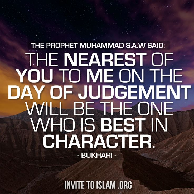 Best Islamic Quotes From Quran: 40 Best Meray Hazoor Images On Pinterest