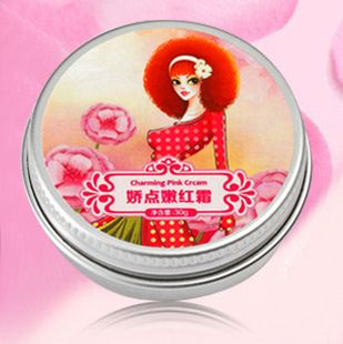 AFY Kín làm trắng bí mật màu hồng quầng vú kem môi hồng co âm đạo quầng vú khử muối các tinh thể Màu Đỏ của các enzyme