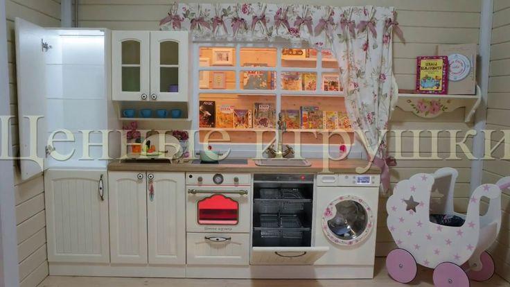 Детская игрушечная кухня.
