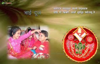 The 25 best bhai dooj images ideas on pinterest diwali for Decoration kaise kare