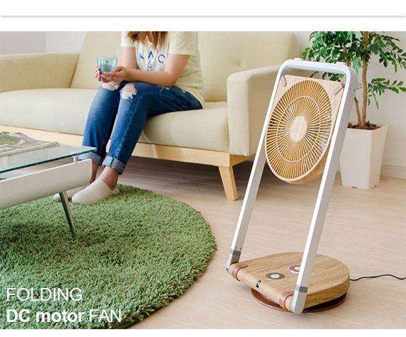 扇風機・ファン > 折りたたみDCモーターファン - Folding Electric Fan