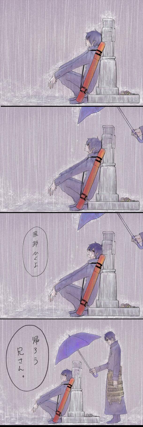 Tags: Anime, Ao no Exorcist, Okumura Rin, Okumura Yukio