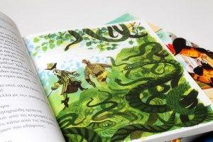Κέρδισε ολόκληρη τη σειρά βιβλίων «ΠΕΙΡΑΤΕΣ-ΜΟΝΟΙ ΕΝΑΝΤΙΟΝ ΟΛΩΝ» - https://www.saveandwin.gr/diagonismoi-sw/kerdise-olokliri-ti-seira-vivlion-peirates-monoi-enantion-olon/