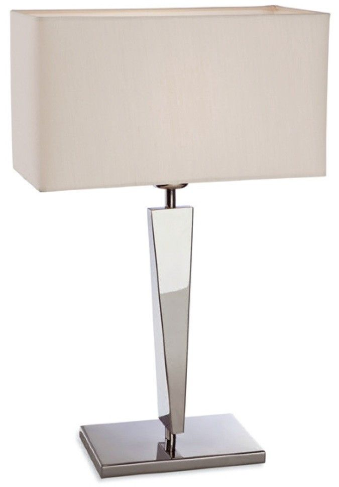 Lola Table Lamp With Beige Shade