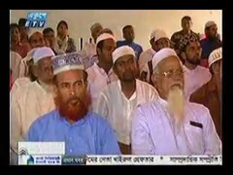 ETV  Bangla News Today 13 November 2016 Bangladesh Latest Bangla TV News...