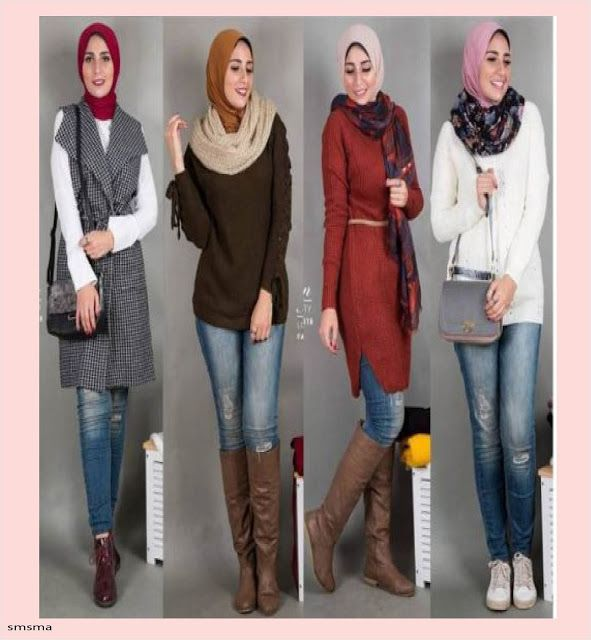 سمسمة سليم احدث ملابس محجبات 2020 ازياء كاجول للمحجبات Fashion Fashion Gallery Hijab Fashion