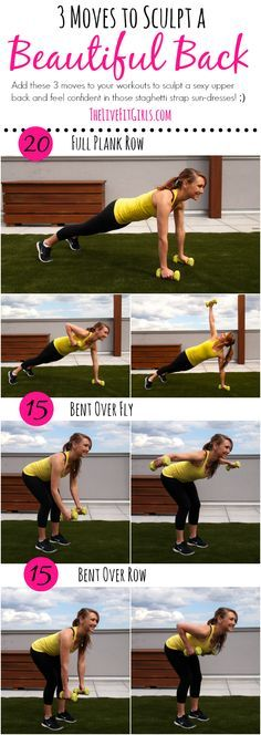 Sculpt a Beautiful Back with these three dumbbell exercises!
