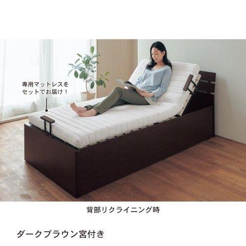 大型商品送料無料★専用マットレス付きリクライニング式大量収納ベッド