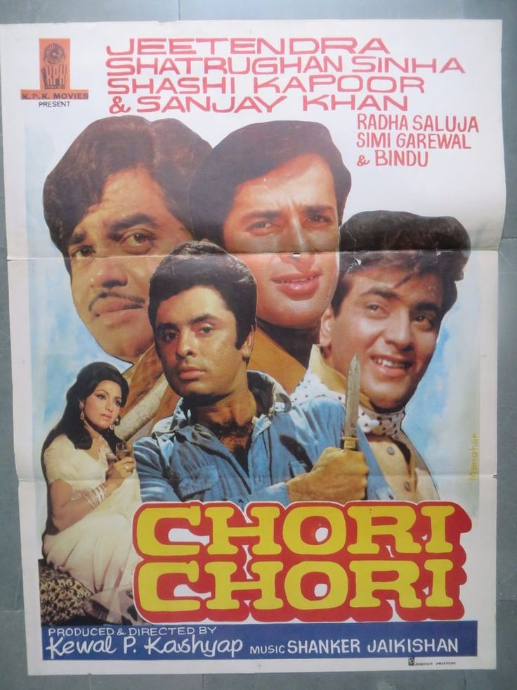 1974 Bollywood Movie Poster CHORI CHORI Stars Sanjay Khan Radha Saluja  40x30""