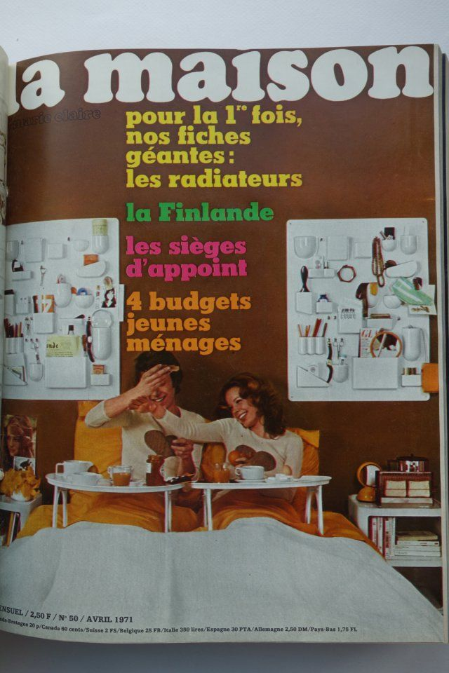 Couverture du magazine La maison de Marie Claire avril 1971 avec des conseils pour choisir son radiateur, des sièges d'appoint et pour gérer son budget en tant que jeune ménage