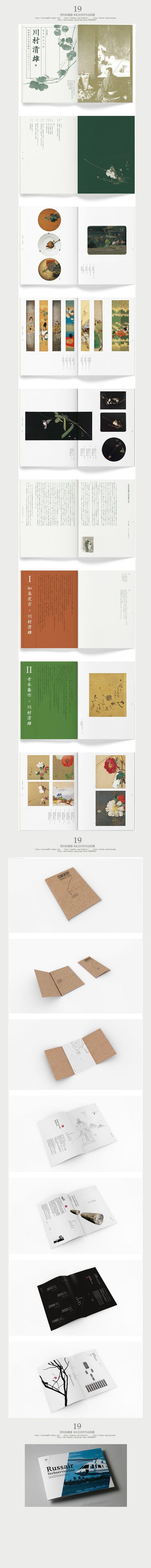 日本古典复古牛皮纸简约画册设计欣赏_日本,古典,复古,牛皮纸_创意猫网