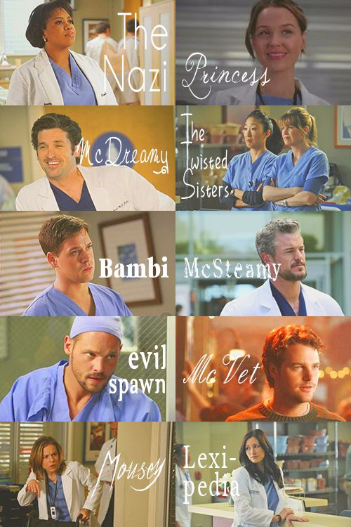 ➥ Nicknames | ↬ Grey's Anatomy ↫