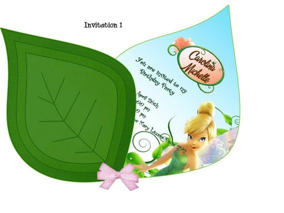 TINKERBELL printable birthday Invitation