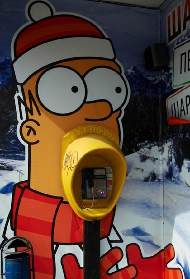 homer-simpson-phone-booth