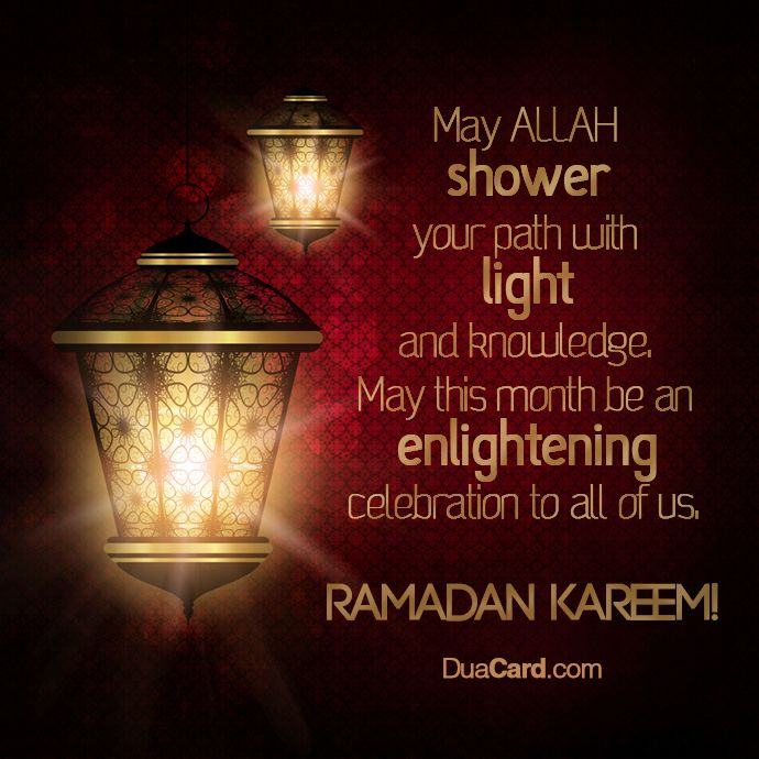 7 best Ramadan images on Pinterest Ramadan Islamic