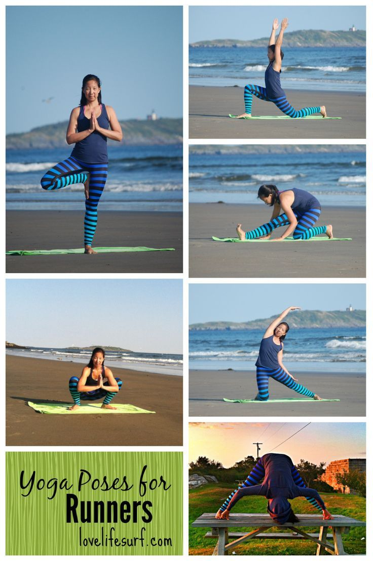 Want to become a stronger runner? One of the best running tips I've received is to practice yoga. This yoga workout offers 6 yoga poses that target areas where runners need a little TLC.