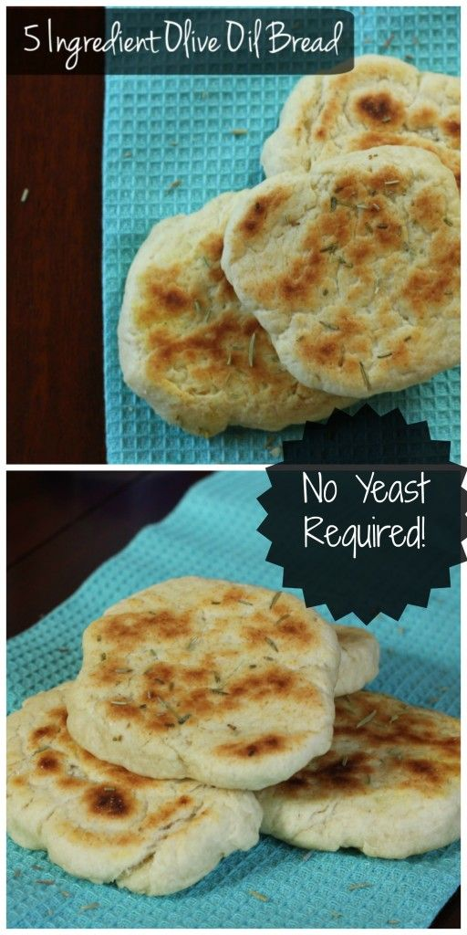 This 5 Ingredient Olive Oil Bread can be made in minutes, NO YEAST REQUIRED! How easy is that?!