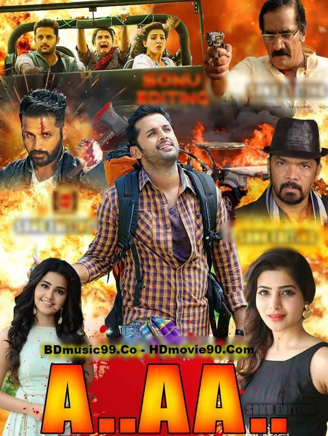 A Aa 2018 Hindi Dubbed Movie 720p Watch Online