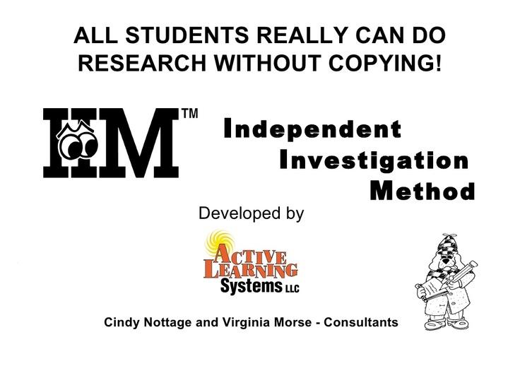 Iim research papers