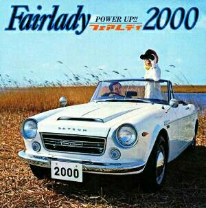 Nissan Fairlafy