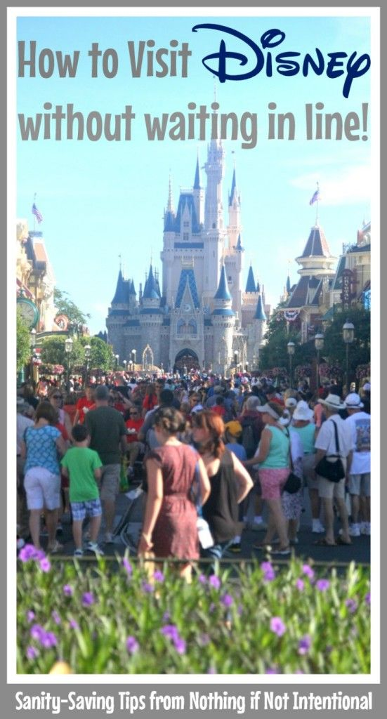 It's true! You can skip the lines and avoid the crowds at Disney even during the busy season!